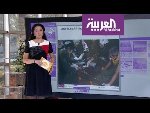 العربية.نت اليوم.. خدعة أطفال الكهف وطبيبة مصرية توقف قطارا  - نشر قبل 4 ساعة