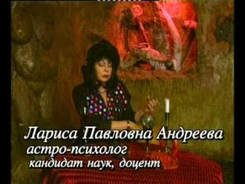 саша под знаком скорпион