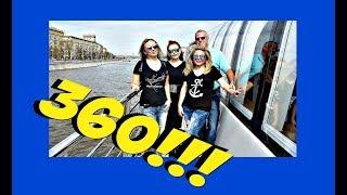 (1215) Америка. 360!!! МОСКВА - РЕКА или НА ТЕПЛОХОДЕ МУЗЫКА ИГРАЕТ ...  Natalya Falcone