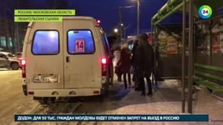 Военный городок в Голицыно отрезали от жизни   МИР24