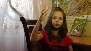 А.С.Пушкин Медный всадник