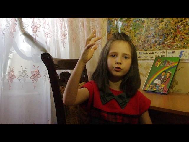 Изображение предпросмотра прочтения – ЕленаГригорьева читает произведение «Медный всадник» А.С.Пушкина