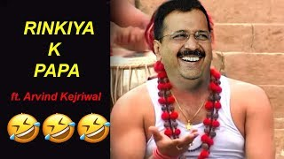 RINKIYA K PAPA ft. Arvind Kejriwal