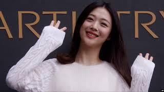 아이유 (IU) - 복숭아 (Peach)||Good Bye Sulli
