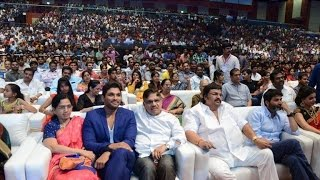 Pawan Fans Josh on Pawan Kalyan Songs at S/O Satyamurthy Movie Audio Launch Video