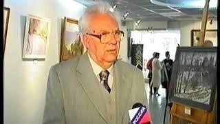 2006, Персональная выставка Р.Л. Лавриненко «Продлись, продлись, очарование»