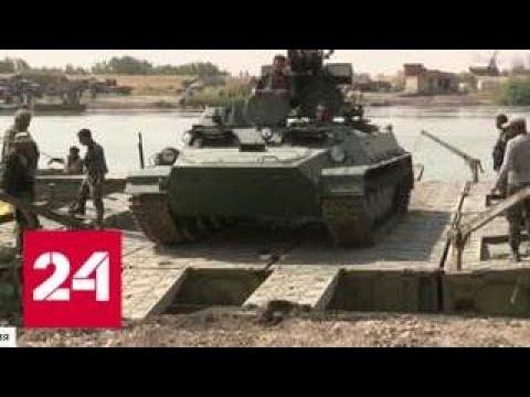 Бойцы Асада исполнили