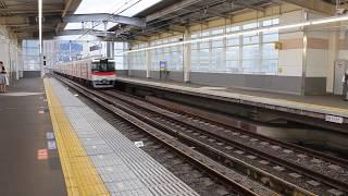 山陽電鉄 6000系 6002F+6003F 直通特急(黄) 今津駅 通過