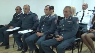 Լեհ փորձագետները ՀՀ ոստիկանության կրթահամալիրում