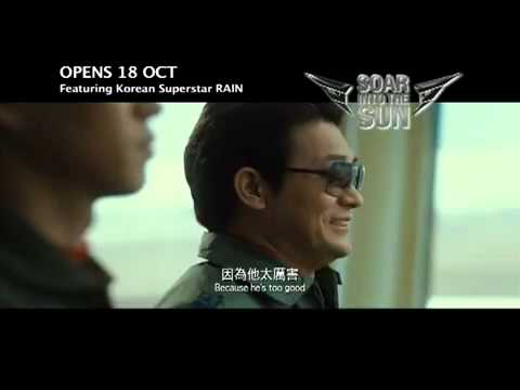 Trailer do filme Soar Into the Sun