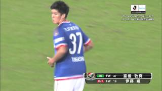 Sat,Sep 19,2015 NISSAN STADIUM MEIJI YASUDA J1 League 2nd Stage 11t...