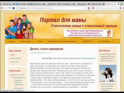 FirstVDS,ч2 - перенос сайта с Shared хостинга на VDS