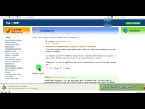 Заработок в Интернете стабильный без Вложений  Webmoney