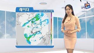 [날씨정보] 05월 23일 17시 발표