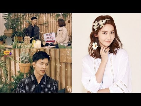 Yoona and lee seung gi dating pictures on camera