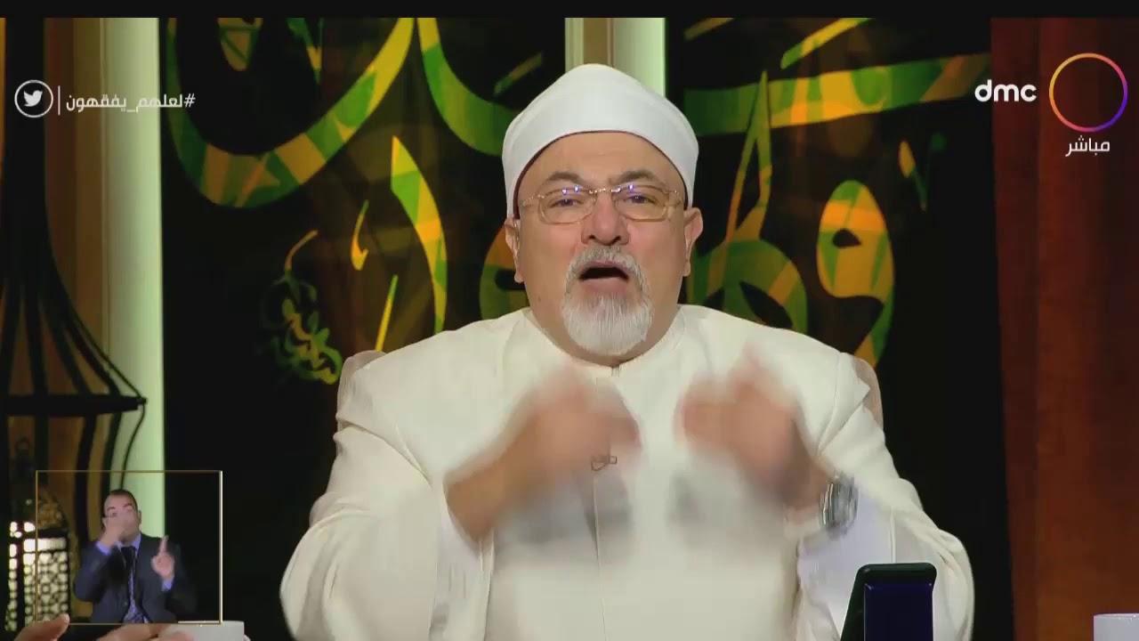 لعلهم يفقهون - الشيخ خالد الجندي يطالب بتشديد عقوبة التمر بذوي الهمم