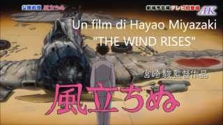 Kaze Tachinu - The wind rises ( Si alza il vento ) - official Trailer sub ita - Hayao Miyazaki