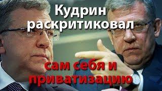 видео Причины государственного вмешательства в экономику