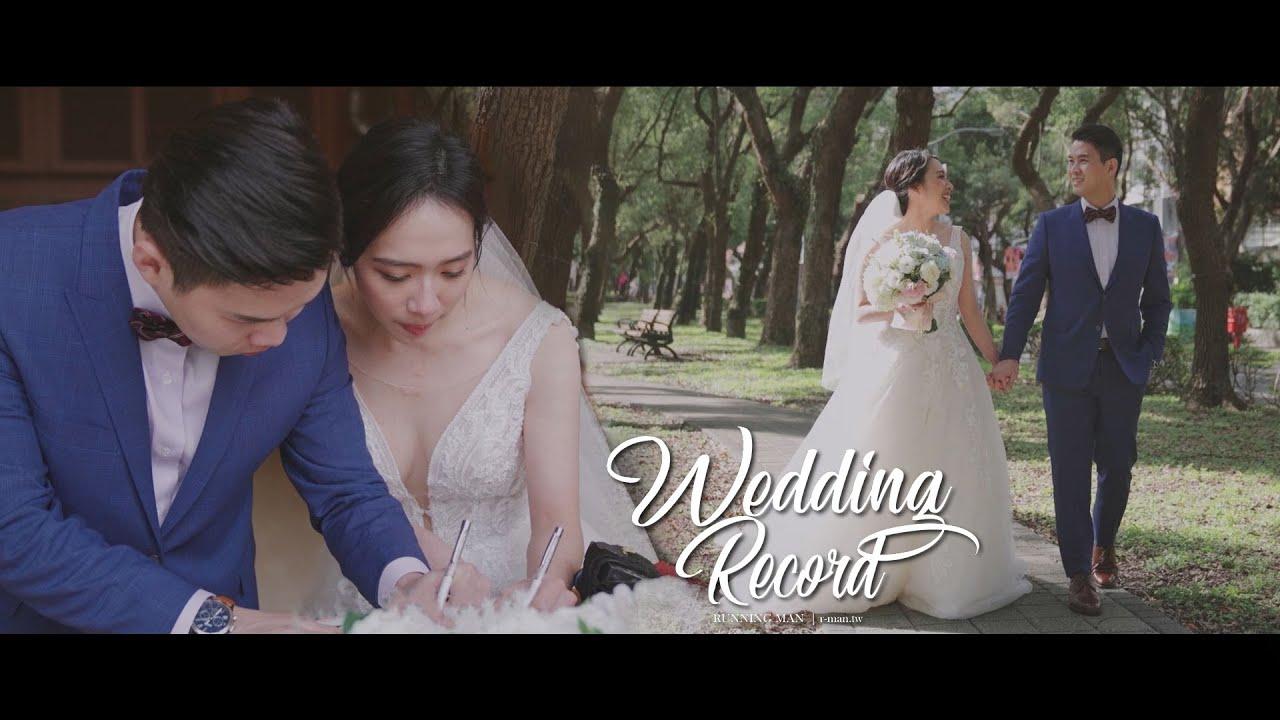 | 婚禮錄影 | 翡麗詩莊園 | 婚禮精華 | 婉瑄&健誠– 奔跑少年,奔跑少年影像事務所