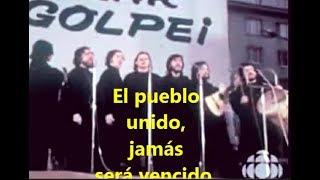 Скачать El Pueblo Unido Jamás Será Vencido 1973 Пока мы едины мы непобедимы