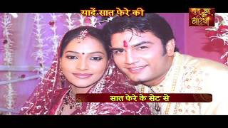 Saat Phere: Story Of Nahar And Saloni