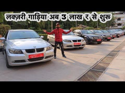 luxury-cars-starting-from-3-lakh-|-preowned-luxury-cars-|-my-country-my-ride