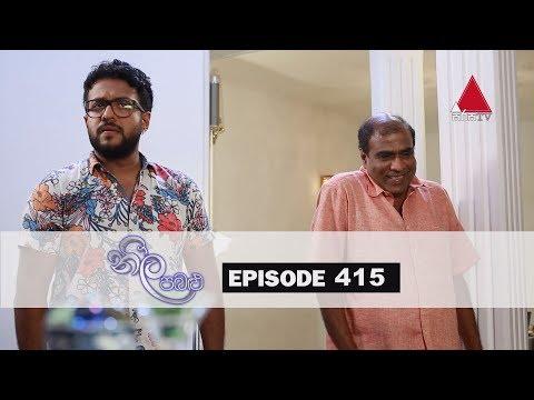 Neela Pabalu - Episode 415 | 13th December 2019 | Sirasa TV