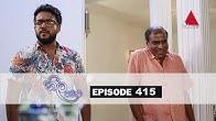 Neela Pabalu - Episode 415   13th December 2019   Sirasa TV