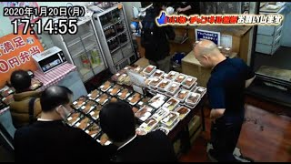 【10万人登録で】 キッチンDIVE LIVE【10万食無料】お弁当屋さんのライブカメラ【亀戸プロさんスポンサー中】
