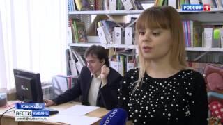 В Краснодаре наладят выпуск литературы для слепых