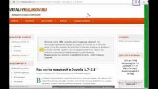 Иконка RSS в Google Chrome