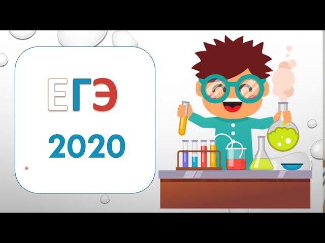 Интересная задача №34 из ЕГЭ 2020 электролиз раствора нитратат ртути