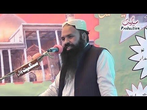 Maulana Qari Sakhawat Hussain of Sialkot   Said Hussain, Dina, Jhelum   23/03/2014