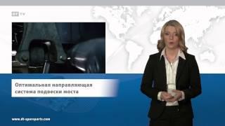 Реактивные тяги для грузовых автомобилей, трейлеров и автобусов · PP201302