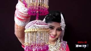 Meri Akhian Ch Hasdeya Sajna