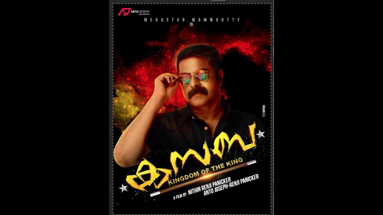 Kasaba Malayalam Movie Poster Making Youtube