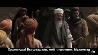 Омар ибн Хаттаб серии серия 2