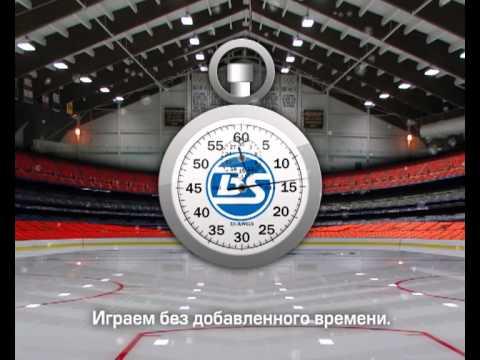Байкал-Сервис. Хоккей