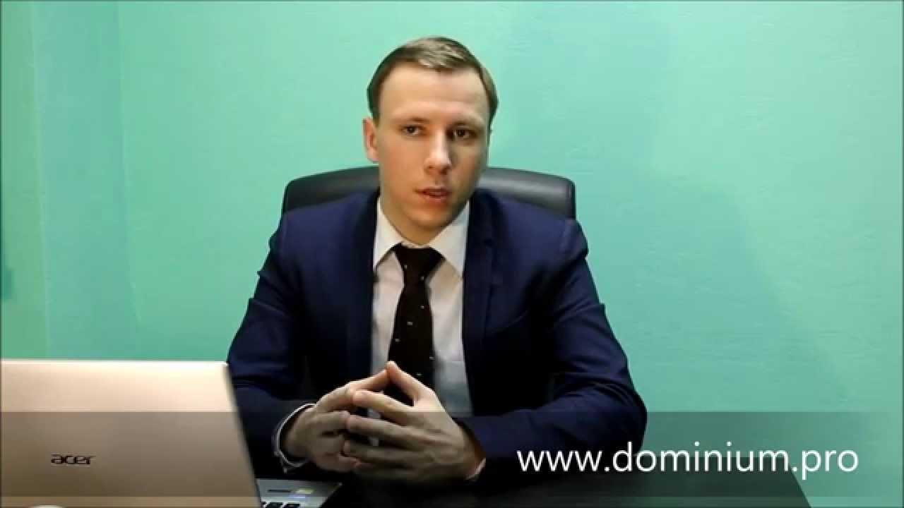 сколько стоит бланк паспорта российский в сызрани