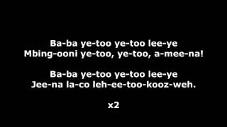 Baba Yetu Phonetic Lyrics