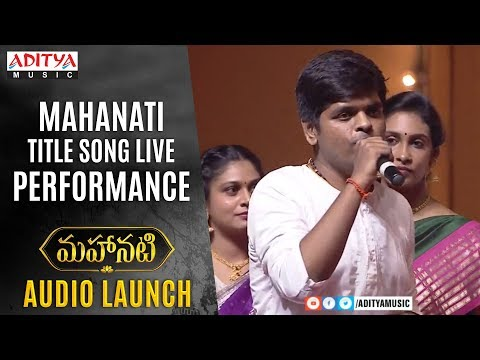 Mahanati Title Song Live Performance @Mahanati Audio Launch