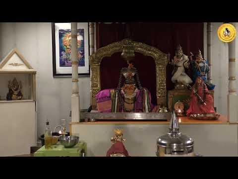 Pradosha Kaala Siva Abhishekam | July 2, 2020