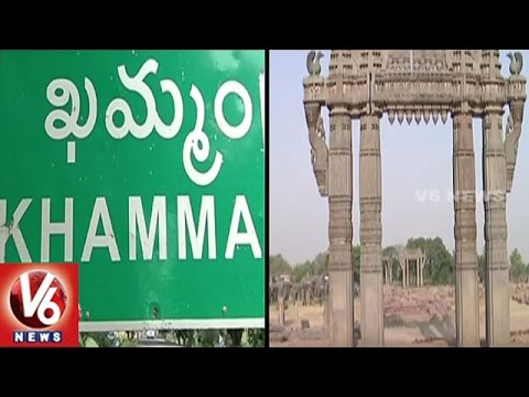 All Set To Inaugurate Khammam Into Four Districts | Formation Of New Districts | V6 News