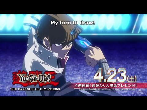 Yu-Gi-Oh! The Dark Side of Dimensions TRAILER #5 - SUB English
