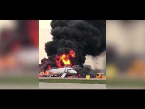 Страшная Авиакатастрофа в Шереметьево  самолета Superjet 100 загорелся при посадке