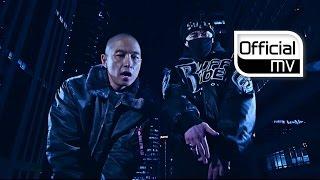 [MV] UNTOUCHABLE(언터쳐블) _ Mask On