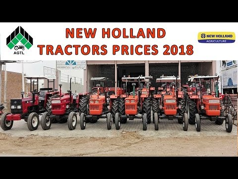 New Holland Al Ghazi Tractors New Prices 2018 in Pakistan
