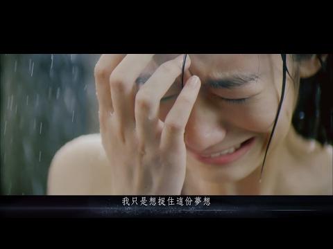Aimer - Stars in the rain (中文字幕版) ONE OK ROCK主唱Taka跨刀作曲 【幻夢成真雙精選5.19發行】
