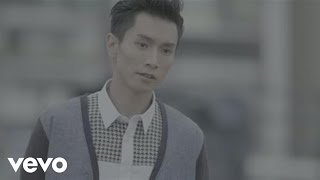 陳柏宇 (Jason Chan) - Baby Don't Cry (Official Music video)