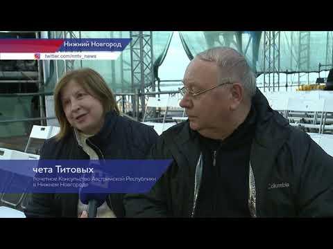 Второй гала-концерт Международного фестиваля искусств «Стрелка» состоялся в Нижнем Новгороде